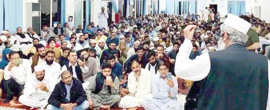 امیر جماعت اسلامی پاکستان سینیٹر سراج الحق سعودی عرب کے شہر جوبیل میں پاکستانی کمیونٹی کے اجتماع سے خطاب کررہے ہیں