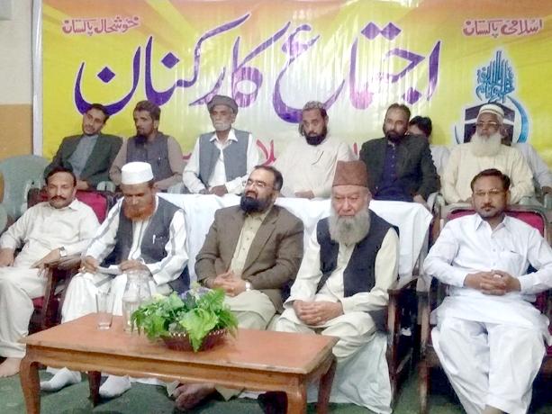 حیدر آباد: جماعت اسلامی کے اجتماع ارکان میں عبدالوحید قریشی، طاہر طاہر مجید اور دیگر شریک ہیں