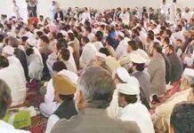 ریاض: امیر جماعت اسلامی پاکستان سینیٹر سراج الحق یوم پاکستان کی تقریب سے خطا ب کررہے ہیں