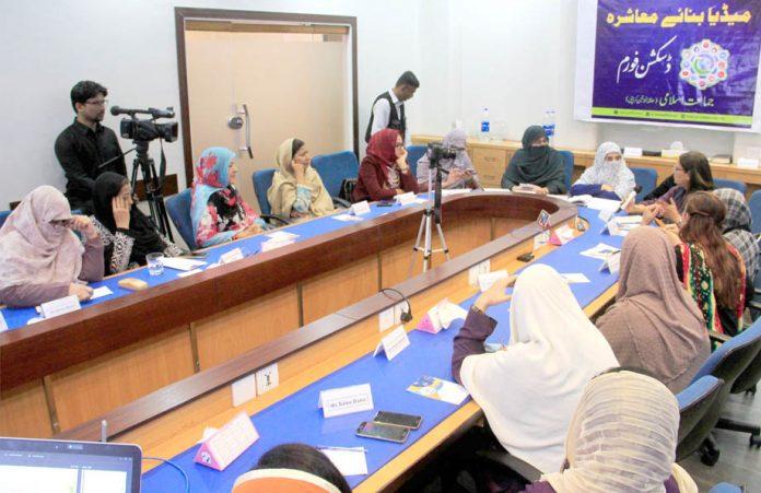 جماعت اسلامی حلقہ خواتین کے تحت ڈسکشن فورم ''میڈیابنائے معاشرہ''میں شرکااظہارخیال کررہے ہیں