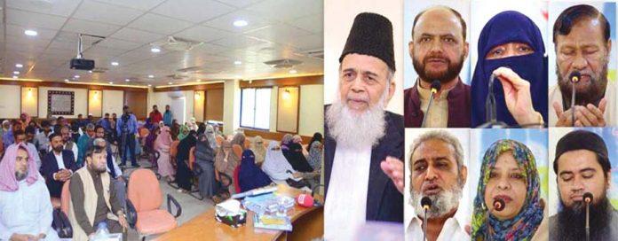 سابق امیر جماعت اسلامی پاکستان سید منور حسن،اسامہ رضی ،شاہ نواز فاروقی ،ڈاکٹر عابد ہ سلطانہ ،ڈاکٹر جہاں آرا لطفی و دیگر کتاب کی تقریب رونمائی سے خطاب کررہے ہیں