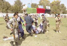 کابل: ہلمند میں یوم کسان کی سرکاری تقریب میں دھماکے کے زخمیوں کو اسپتال منتقل کیا جارہاہے