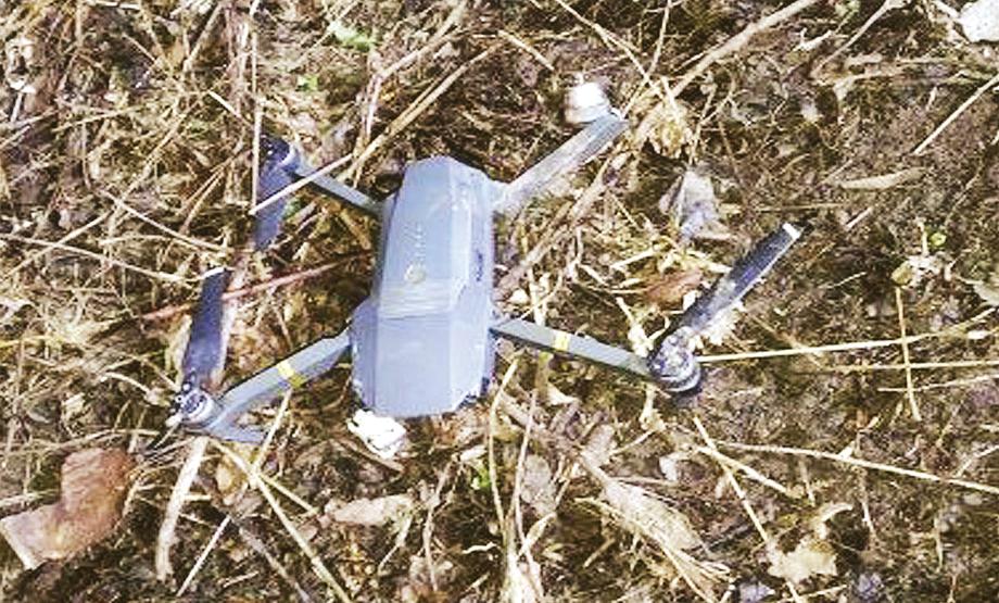 راولپنڈی: پاک فوج کی جانب سے مار گرایا گیا بھارتی ڈرون