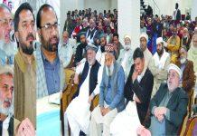 راولپنڈی،امیرجماعت اسلامی پنجاب ڈاکٹرطارق سلیم ،راجا جواد ،امجد شاہ اور تاج عباسی ورکرز کنونشن سے خطاب کررہے ہیں