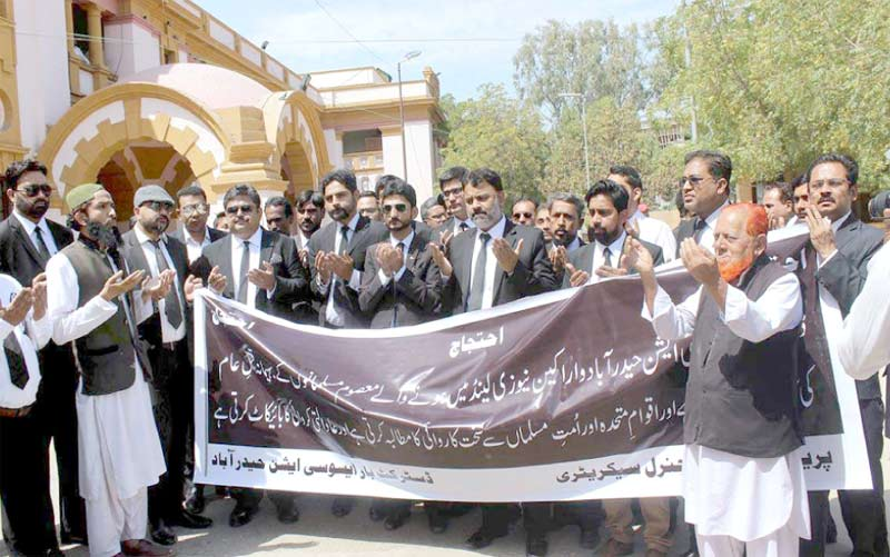 حیدر آباد: ڈسٹرکٹ بار ایسوسی ایشن کے تحت نیوزی لینڈ میں مسجد پر حملے کیخلاف وکلا احتجاج کررہے ہیں
