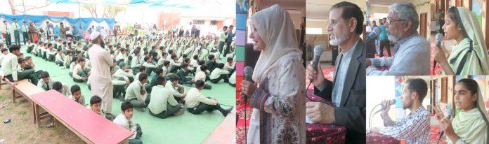 ڈاکٹرعافیہ کے یوم پیدائش کے سلسلے میںآمنہ سیکنڈری اسکول میں تقریب سے مقررین خطاب کررہے ہیں