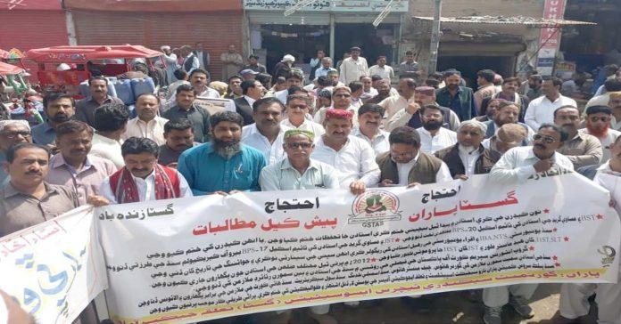 جیکب آباد،گسٹا کی جانب سے مطالبات کی عدم منظوری کے خلاف پریس کلب کے سامنے احتجاج کیا جارہا ہے