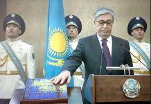 آستانہ: قزاقستان کے نئے صدر قاسم جومارت توکائیف حلف اٹھا رہے ہیں