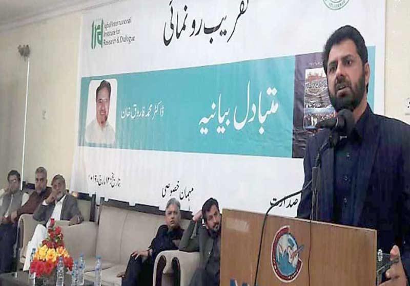راولپنڈی،جماعت اسلامی PP-18 کے تحفظ پاکستان کنونشن سے ڈاکٹر طارق سلیم ،شبیرمیرخطاب کررہے ہیں