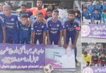 کراچی : واجہ شہہ عبدالغنی شہید فٹبال ٹورنامنٹ میں شریک ٹیموں کا میچ سے قبل لیاگیا گروپ فوٹو