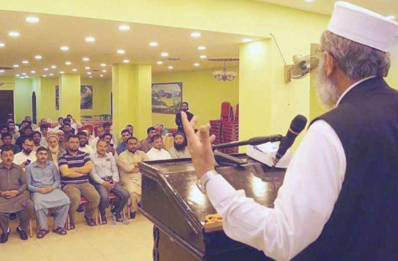 امیر جماعت اسلامی پاکستان سینیٹر سراج الحق سعودی عرب کے شہر دمام میں مقیم پاکستانیوں کے اجتماع سے خطاب کررہے ہیں