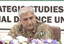 اسلام آباد: آرمی چیف جنرل قمر جاوید باجوہ این ڈی یو میں پاک برطانیہ چوتھی استحکام کانفرنس سے خطاب کررہے ہیں