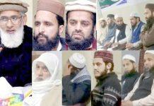 راولپنڈی، امیرجماعت اسلامی سٹی ڈسٹرکٹ سید عارف شیرازی، مولانا عبدالجلیل ،اورعبدالرحیم بابر علما کے مشاورتی اجلاس سے خطاب کررہے ہیں