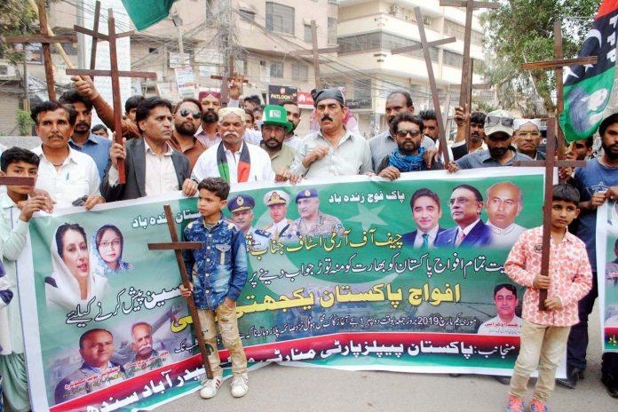 حیدرآباد ،پاکستان پیپلزپارٹی (منارٹی ونگ) کے تحت پاک فوج کی حمایت میں مظاہرہ کیا جارہا ہے
