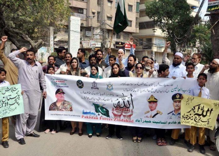 حیدرآباد، سول سوسائٹی کے تحت بھارتی حکومت کے خلاف احتجاج کیا جارہا ہے