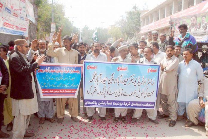 حیدر آباد: نیشنل ٹریڈ یونین فیڈریشن کے تحت پریس کلب پر مظاہرین سے رہنما خطاب کررہے ہیں
