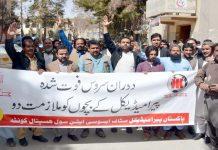 کوئٹہ ،پاکستان پیرامیڈیکل اسٹاف ایسوسی ایشن سول اسپتال کے ملازمین مطالبات کے حق میں مظاہرہ کررہے ہیں