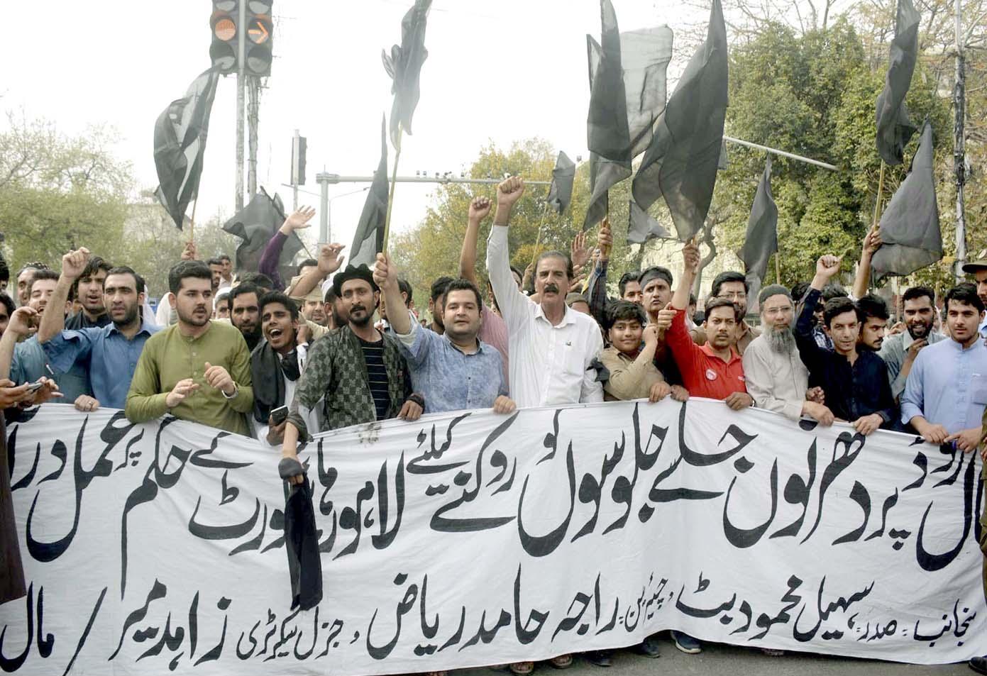 لاہور،تاجر برادری فیصل چوک پر مطالبات کے حق میں مظاہرہ کررہی ہے