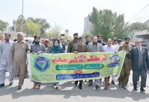 فیصل آباد ،ڈویژنل ڈائریکٹر لائیواسٹاک کی زیر صدارت ٹریفک آگاہی مہم کے سلسلے میں ریلی نکالی جارہی ہے