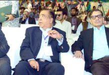 گورنرسندھ عمران اسماعیل پاک پلاس نمائش کی اختتامی تقریب میں بحیثیت مہمان خصوصی شریک ہیں