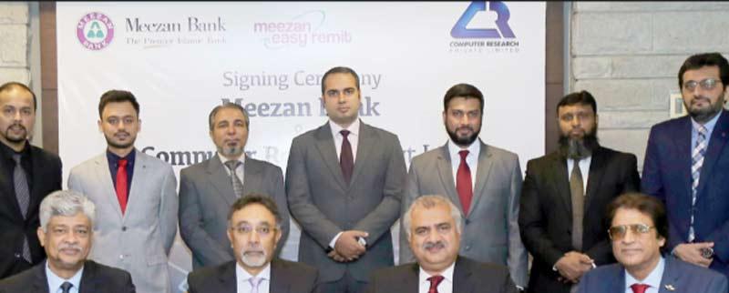 یوبی جی کورکمیٹی کے اجلاس کے بعدسرپرست اعلیٰ ایس ایم منیر، خالد تواب اور دیگر کا گروپ فوٹو