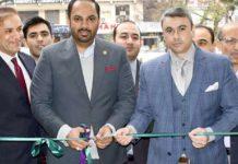صدر اسلام آباد چیمبراحمد حسن مغل میٹرو حبیب بینک کی برانچ کا افتتاح کررہے ہیں