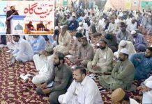 ہالا: جماعت اسلامی سندھ کے ذمے داران کے تربیتی اجتماع سے حافظ ساجد انور اور محمد حسین محنتی خطاب کررہے ہیں