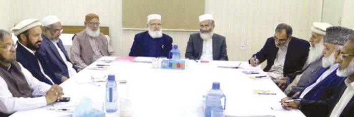 لاہور: امیر جماعت اسلامی پاکستان سراج الحق کی زیرصدارت مرکزی نظم کا اجلاس ہورہا ہے