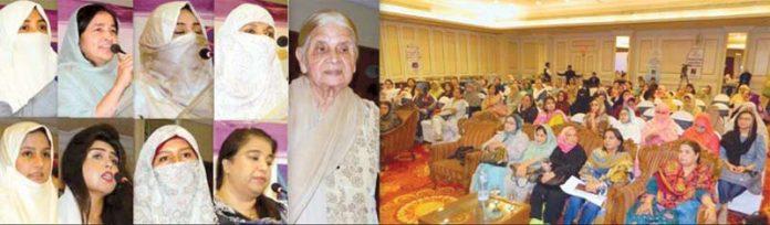 کراچی: خواتین کے عالمی دن پر ورکنگ وومن ٹرسٹ کے تحت سیمینار سے اکرم خاتون ، ریحانہ افروز، تحسین فاطمہ، طلعت فخر ، رومیصہ زاہدی ودیگر خطاب کررہی ہیں