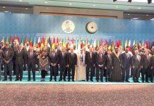 استنبول: او آئی سی وزرائے خارجہ کا اجلاس سے قبل گروپ فوٹو