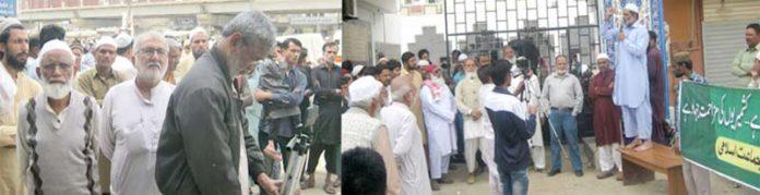 نارتھ کراچی میں مظاہرے سے امیر جماعت اسلامی ضلع شمالی کے محمدیوسف خطا ب کررہے ہیں