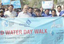 پانی کے عالمی دن کے موقع پر الخدمت کے تحت نیشنل میوزیم سے نکالی جانے والی ریلی کی قیادت امیر جماعت اسلامی کراچی حافظ نعیم الرحمن کر رہے ہیں
