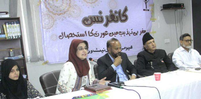 خواتین کے عالمی دن کے موقع پر منعقدہ کانفرنس میں ڈاکٹر فوزیہ صدیقی ادارہ نور حق میں خطاب کر رہی ہیں
