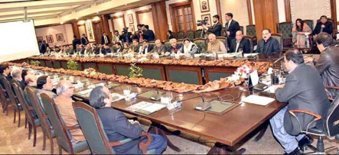 لاہور: وزیراعظم عمران خان صوبائی کابینہ کے اجلاس کی صدارت کررہے ہیں، وزیراعلیٰ پنجاب بھی موجود ہیں