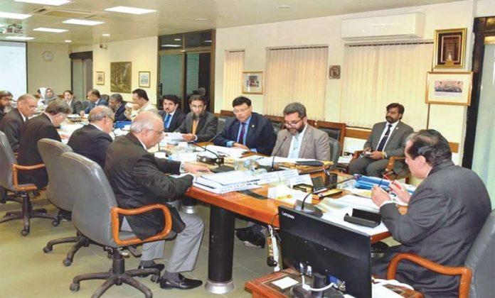 اسلام آباد: چیئرمین نیب جاوید اقبال ماہانہ جائزہ اجلاس کی صدارت کررہے ہیں