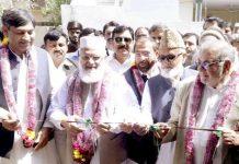 لاہور:قائم مقام امیر جماعت اسلامی پاکستان لیاقت بلوچ جے آئی کسان کے مرکزی دفتر کا افتتاح کررہے ہیں
