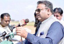 جہلم:وفاقی وزیر اطلاعات فواد چودھری میڈیا سے گفتگو کررہے ہیں