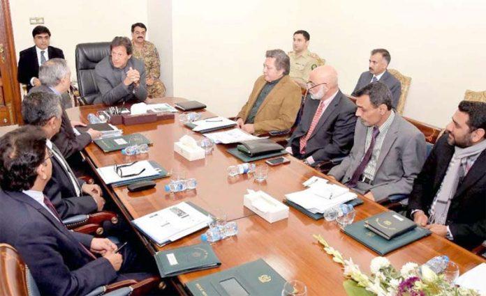 اسلام آباد: صنعت کاروں کا وفد بجلی قیمتوں سے متعلق وزیراعظم عمران خان ملاقات کررہا ہے