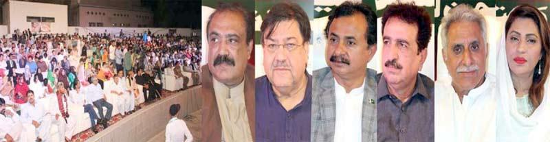 آرٹس کونسل میں مسلم لیگ فنکشنل سندھ کے تحت جلسے سے کنور نوید،سردار عبدالرحیم ، حلیم عادل شیخ و دیگر خطاب کر رہے ہیں