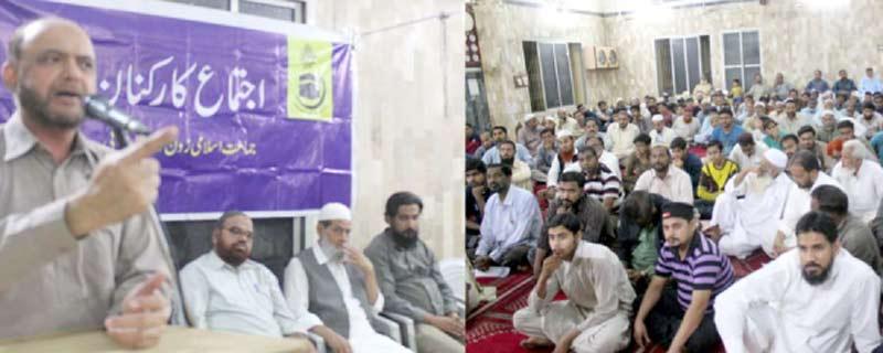 نائب امیرجماعت اسلامی کراچی ڈاکٹر اسامہ بن رضی لانڈھی میں اجتماع کارکنان سے خطاب کر رہے ہیں