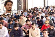 اسلامی جمعیت طلبہ کی دو روزہ سالانہ تربیت گاہ سے امیر کراچی حافظ نعیم الرحمن خطاب کر رہے ہیں