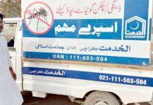 جماعت اسلامی یوتھ پی ایس 99 کے صدر اسامہ احمد کی نگرانی میں جراثیم کش اسپرے کیا جا رہا ہے