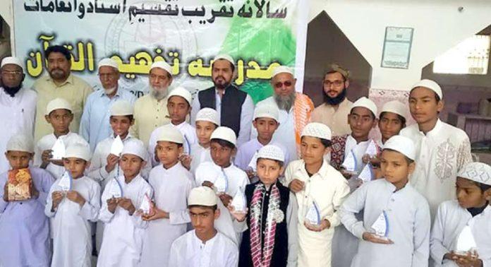 مدرسہ تفہیم القرآن کے زیراہتمام منعقدہ سالانہ تقریب تقسیم انعامات کے موقع پر کامیاب طلبہ،اساتذہ اور مہمانان کے ساتھ گروپ فوٹو