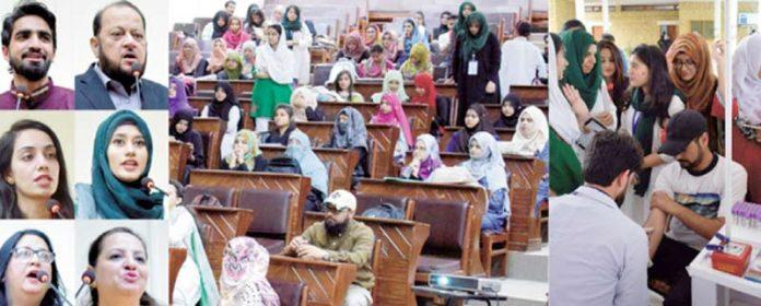 ہیلپ انٹرنیشنل کے تحت جامعہ کراچی میں تھیلیسیمیا یوتھ کنونشن سے رؤف تابانی و دیگر خطاب کر رہے ہیں