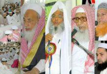 اقرا جامعہ الفلاح کی سالانہ تقریب تقسیم اسناد و انعامات میں عبدالمالک،قاری ضمیر اختر،مولانا عبدالرؤف،عبدالوحید و دیگر خطاب کر رہے ہیں (فوٹو: جسارت)