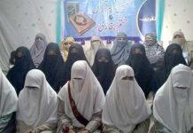 جامعتہ المحصنات انٹرمیڈیٹ کے تحت منعقدہ پروگرام میں ناظمہ سندھ جماعت اسلامی حلقہ خواتین عطیہ نثار و دیگر کا گروپ فوٹو