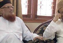 معروف مذہبی اسکالر ڈاکٹر اسعد تھانوی مفتی محمد تقی عثمانی سے ملاقات کر رہے ہیں