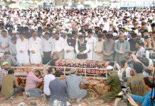 کراچی: نیوزی لینڈ سانحے میں شہید سید اریب احمد کی نماز جنازہ ادا کی جارہی ہے