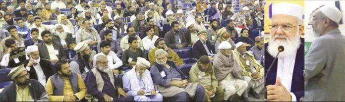 لاہور: جماعت اسلامی کے سیکرٹری جنرل لیاقت بلوچ اور نائب امیر راشد نسیم منصورہ میں تربیتی اجتماع سے خطاب کررہے ہیں