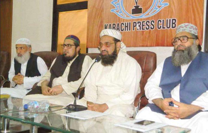 وزیر اعظم اور آرمی چیف مدارس کودرپیش مسئلے کا نوٹس لیں' وفاق المدارس